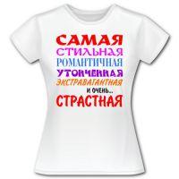 śmieszne napisy na koszulkach dla dziewcząt 4