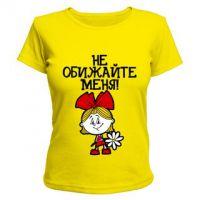 fajne napisy na koszulkach dla dziewczynek 5