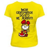 śmieszne napisy na koszulkach dla dziewcząt 9