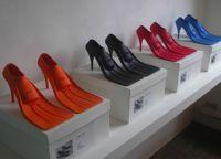смешне ципеле 2