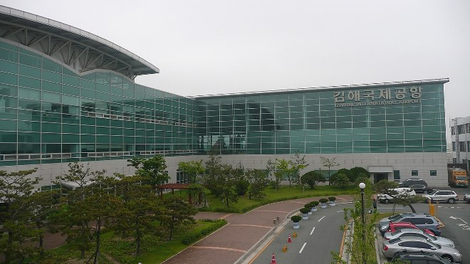 Международный аэропорт Кимхэ