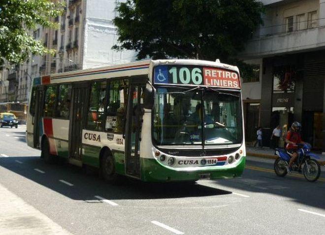 Автобус в Гуалегуайчу