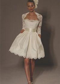 Sukienka z gipiury z długim rękawem 7