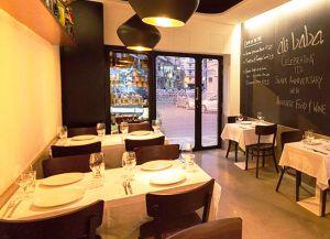 Ресторан Ali Baba