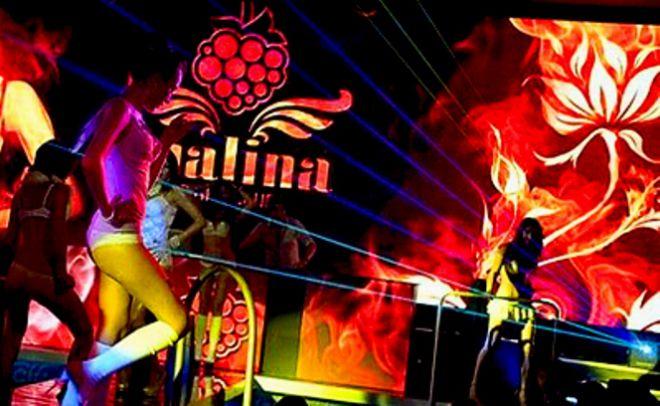 Malina-club