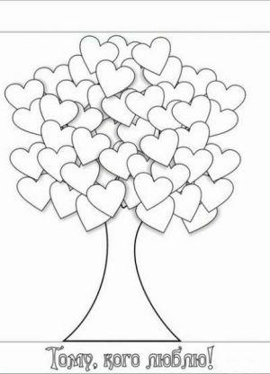 serca z filcu (11)