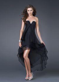 haljina 1