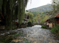 Источник Плава Вода в Травнике