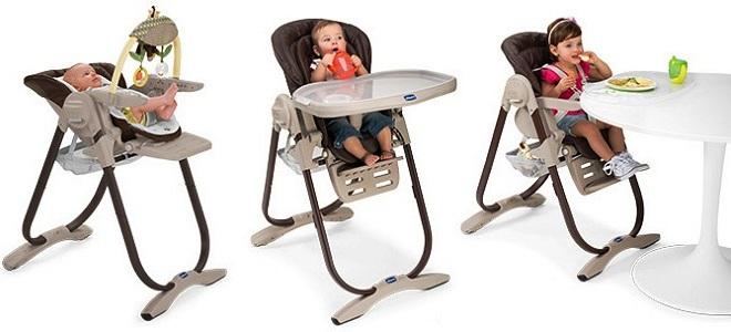 висока столица за дете од 0 месеци
