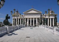 počitnice v makedoniji na morju 2