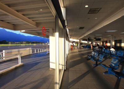 Международный аэропорт Голосон