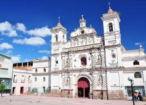 Церковь Лос-Долорес в Тегусигальпе