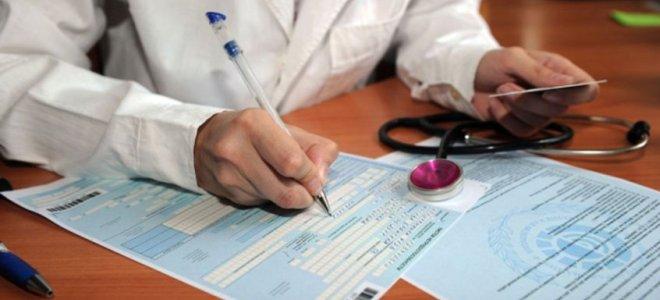 plačilo bolnišnične oskrbe