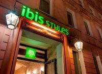 Отель ibis Styles Bern City