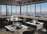 Ресторан в Radisson Blu Royal Hotel