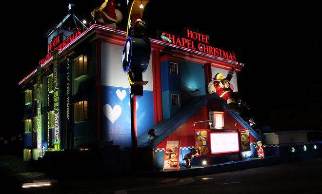 Один из многочисленных Love-отелей в Японии, стилизованный под дом Санта Клауса