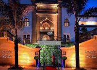 Hôtel La Tour Hassan, Рабат