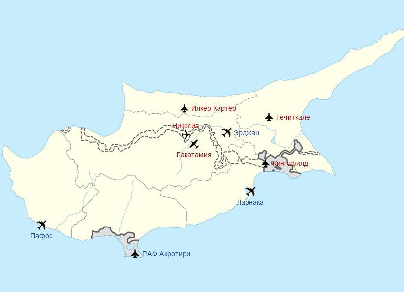 Карта аэропортов Кипра