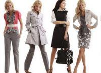 Jak se oblékat 6