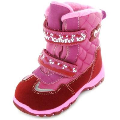 Как да изберем зимни обувки за деца 4