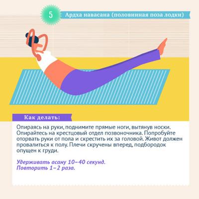 како развити флексибилност 5