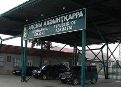 Jak dostać się do Abchazji