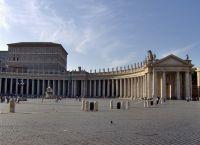 Апостольский дворец