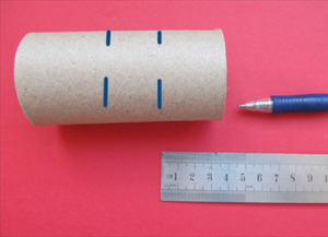 Како направити прстен од папира1