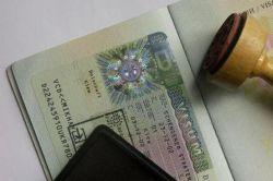гдје да направите шенгенску визу