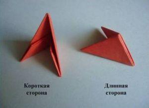 jak zrobić papierową stokrotkę 21