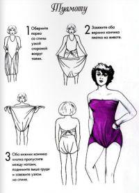 Jak zrobić szorty z pareo3