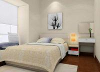 Kako vizualno povećati sobu8