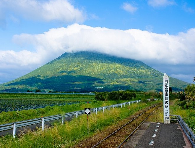 Природа Ибусуки