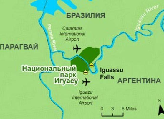 Водопад Игуасу на карте