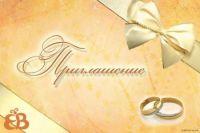 Zaproszenie 2