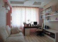Wnętrze salonu w Chruszczow