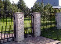 гвоздена ограда 7