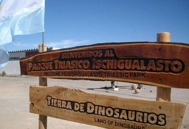 Добро пожаловать в парк динозавров