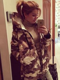 Jacket poput Borodina4
