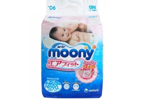 japanske pelene za novorođenče 2
