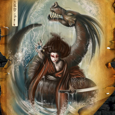 Японски бог на водата