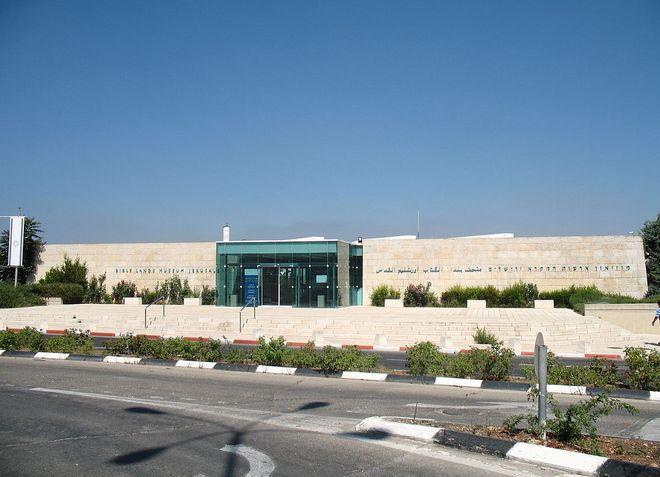 Музей стран Библии