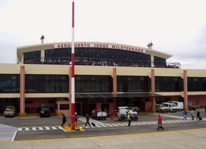 Центральный вход в здание аэропорта