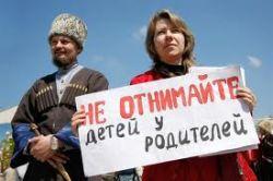 закон о малолетницима у Русији
