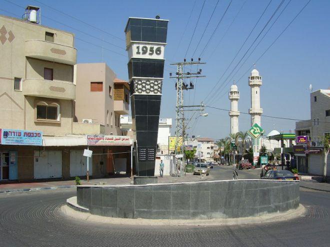 Мемориал в Кафр-Касеме