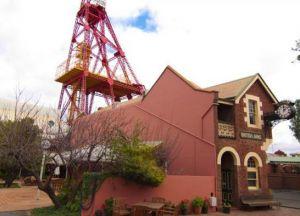 Музей войны Goldfields