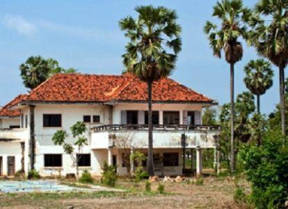 Бывшая резиденция короля