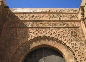 Ворота Удайя