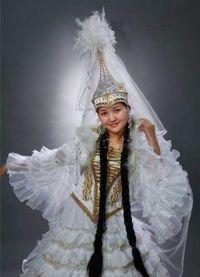 Казахстанска национална одећа 3