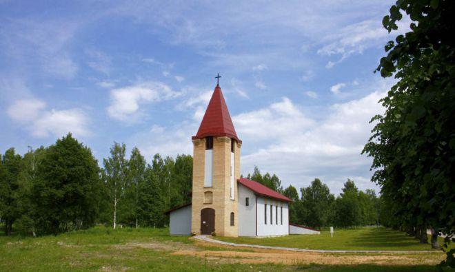 Кегумская лютеранская церковь